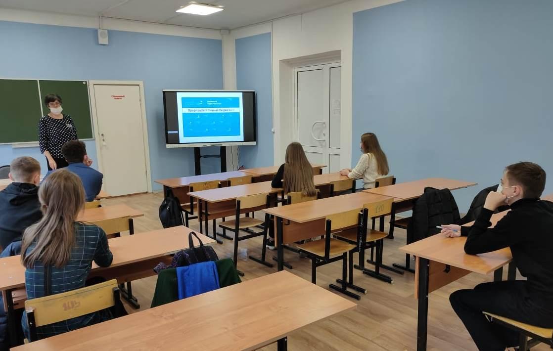 predprinimatelstva-nastavnik-galaktionova-zh.v.
