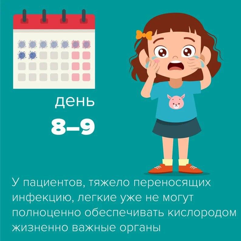 16-10_3356_26032020_img-20200326-wa0015