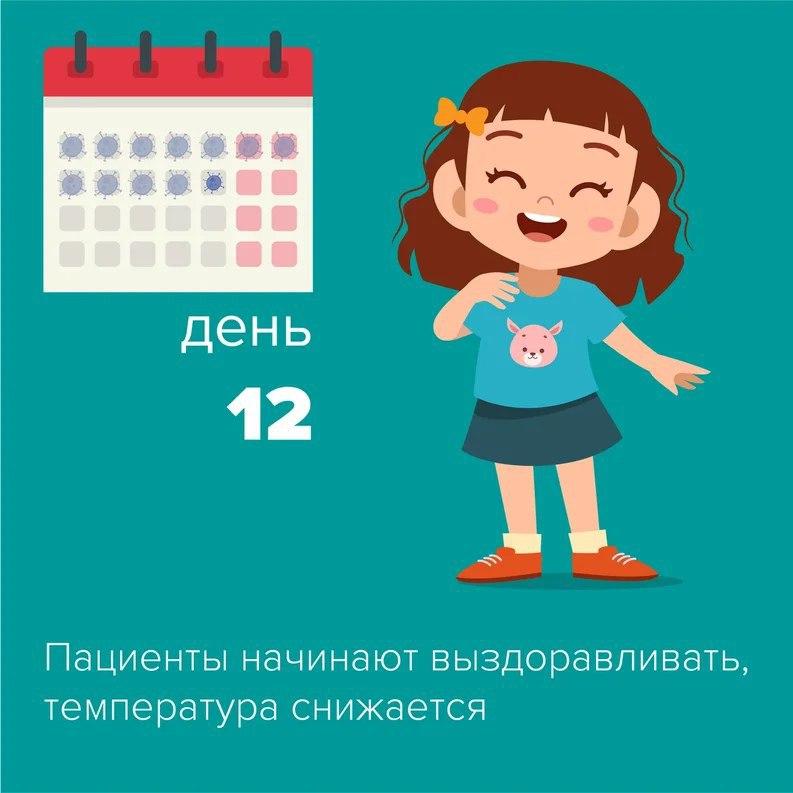 16-10_3356_26032020_img-20200326-wa0017