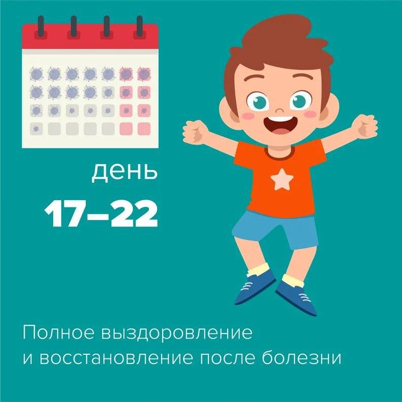 16-10_3356_26032020_img-20200326-wa0018